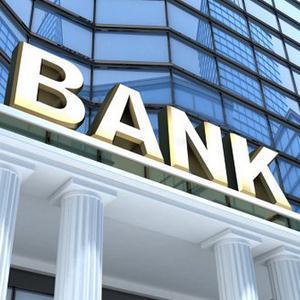Банки Емцы