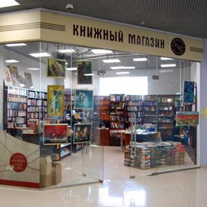 Книжные магазины Емцы