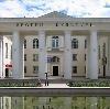Дворцы и дома культуры в Емце