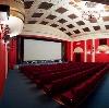 Кинотеатры в Емце