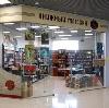 Книжные магазины в Емце