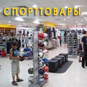 Спортивные магазины Емцы